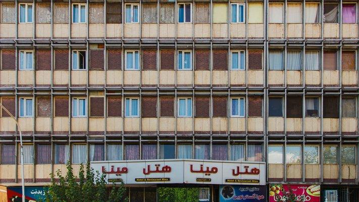 هتل مینا تهران نمای بیرونی
