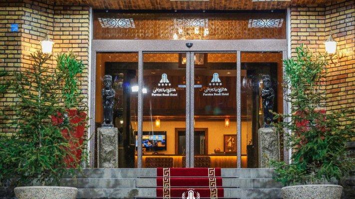 هتل پارسیان بوعلی همدان ورودی هتل