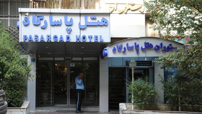 هتل پاسارگاد تهران نمای بیرونی