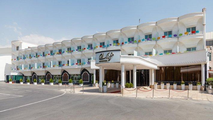 هتل بزرگ ارم تهران نمای بیرونی