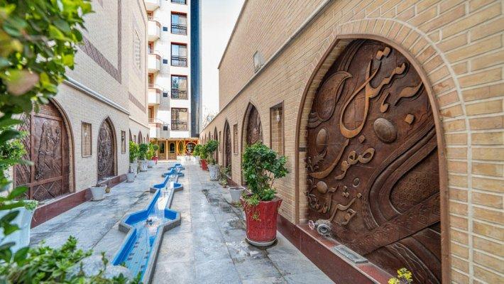 هتل صفوی اصفهان فضای بیرونی هتل 1