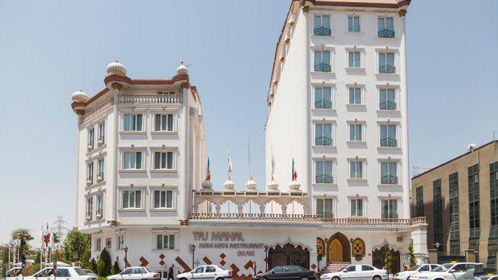 هتل آپارتمان تاج محل تهران نمای بیرونی 1