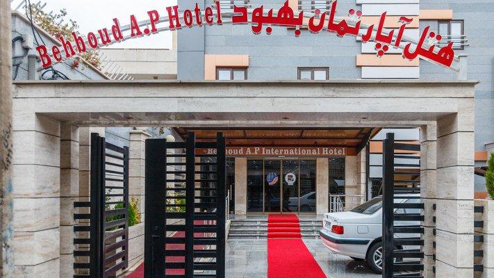 هتل آپارتمان بهبود تبریز نمای بیرونی
