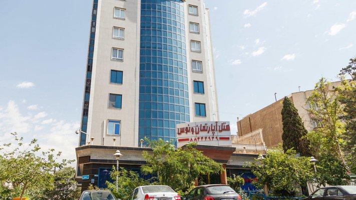هتل آپارتمان ونوس تهران نمای بیرونی