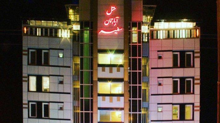 هتل آپارتمان سفیر بندر انزلی نمای بیرونی 1