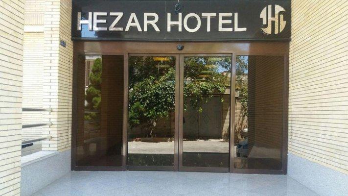 هتل هزار کرمان نمای بیرونی