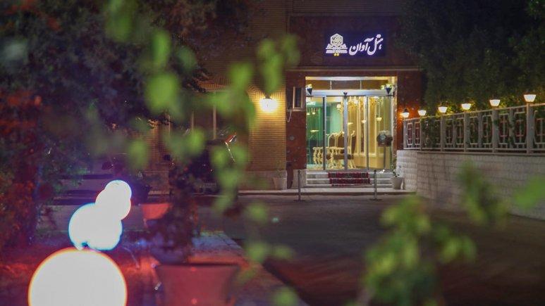 هتل آوان دزفول نمای بیرونی 1