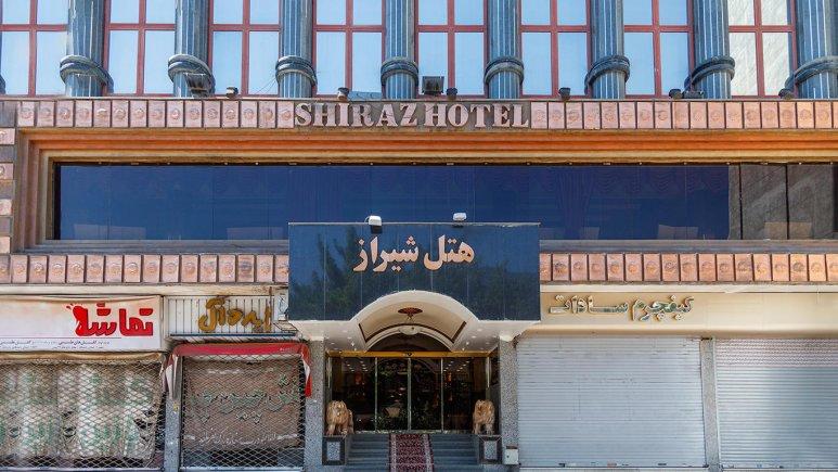 هتل شیراز مشهد نمای بیرونی