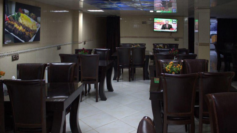 هتل آراد تهران رستوران 1