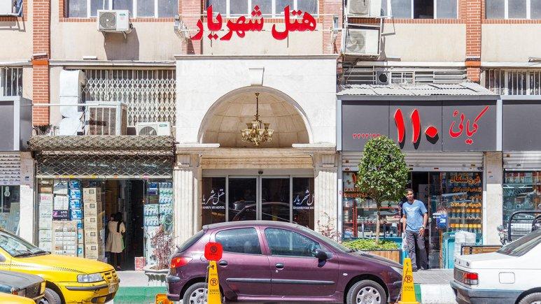 هتل شهریار تهران نمای بیرونی