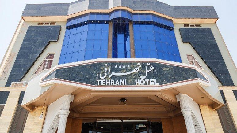 هتل تهرانی یزد نمای بیرونی