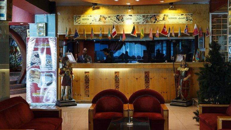 هتل جام جم شیراز پذیرش