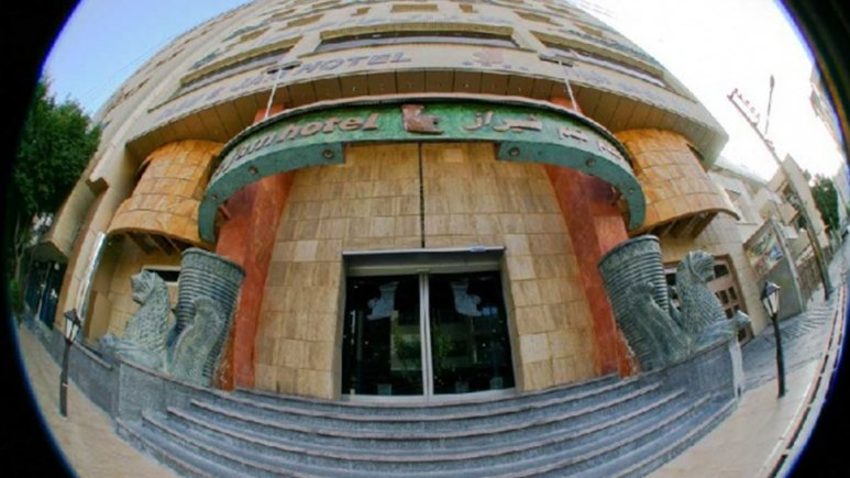 4502 هتل جام جم شیراز