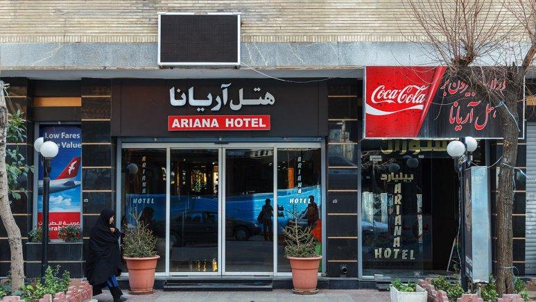 نمای بیرونی هتل آریانا