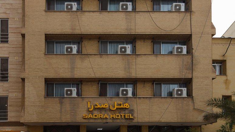 نمای بیرونی هتل صدرا