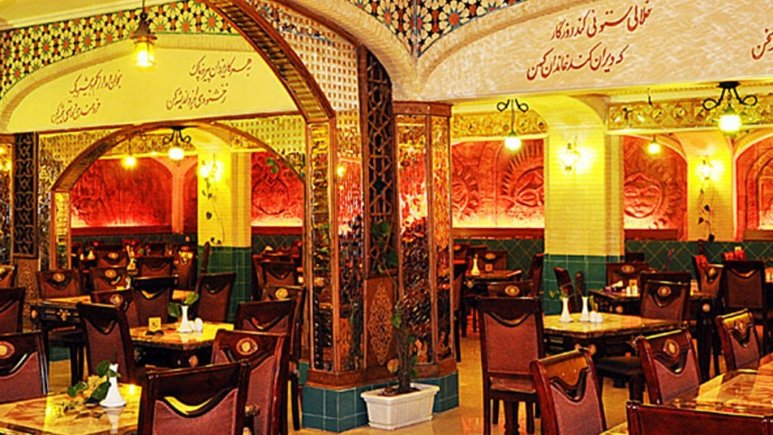 رستوران سنتی پوریا هتل پارمیس
