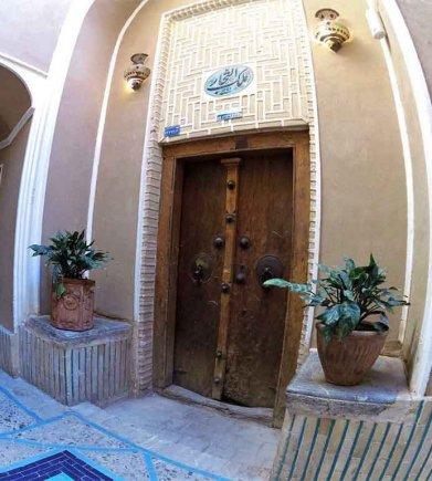نمای بیرونی هتل  ملک التجار