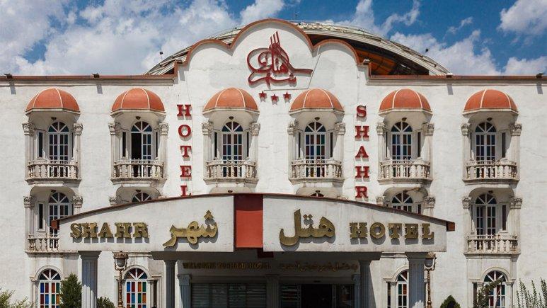 هتل شهر تهران نمای بیرونی 1