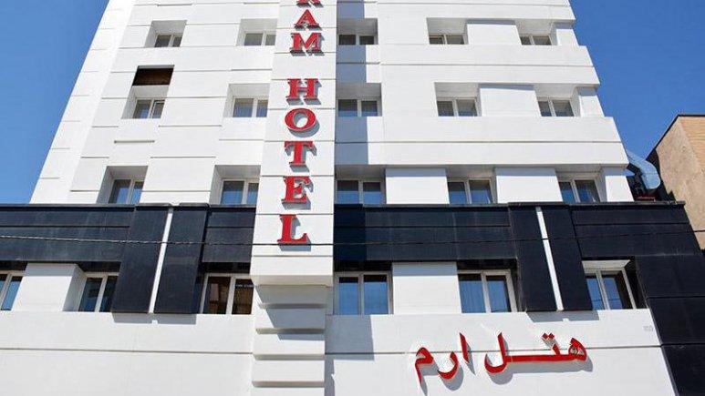هتل ارم مشهد نمای بیرونی