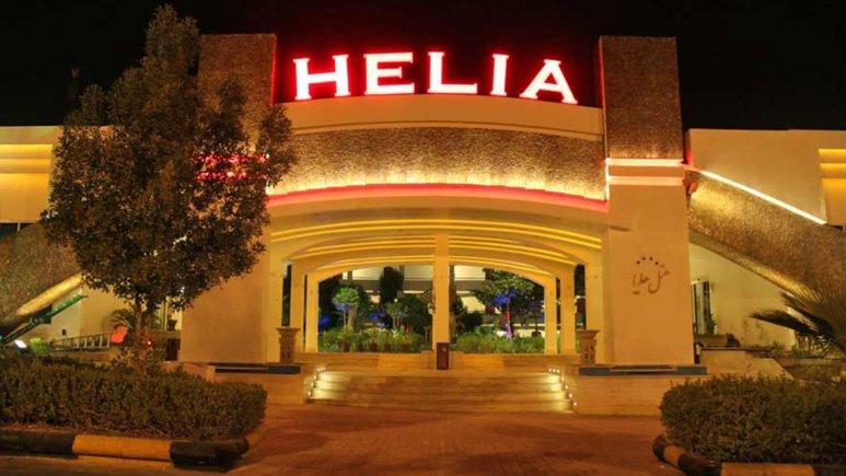 رزرو هتل در کیش / هتل هلیا