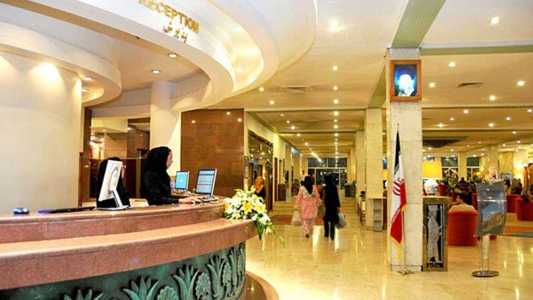 پذیرش هتل هما شیراز
