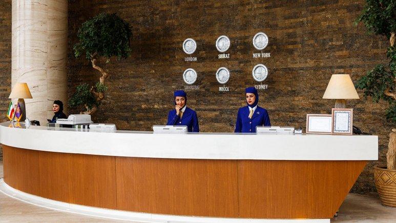 هتل بزرگ شیراز پذیرش