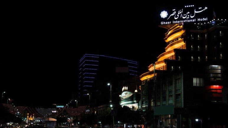 هتل بین المللی قصر مشهد نمای بیرونی