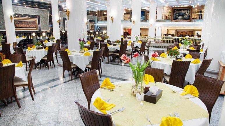 هتل بین المللی قصر مشهد رستوران 1