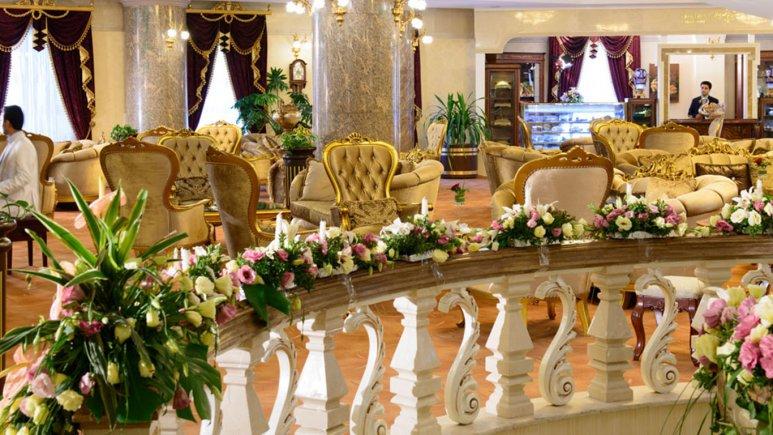 لانج هتل قصر طلایی