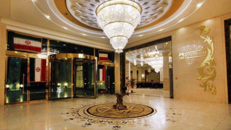 هتل کوثر ناب مشهد لابی 1