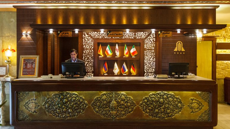 هتل پارسیان عالی قاپو اصفهان پذیرش