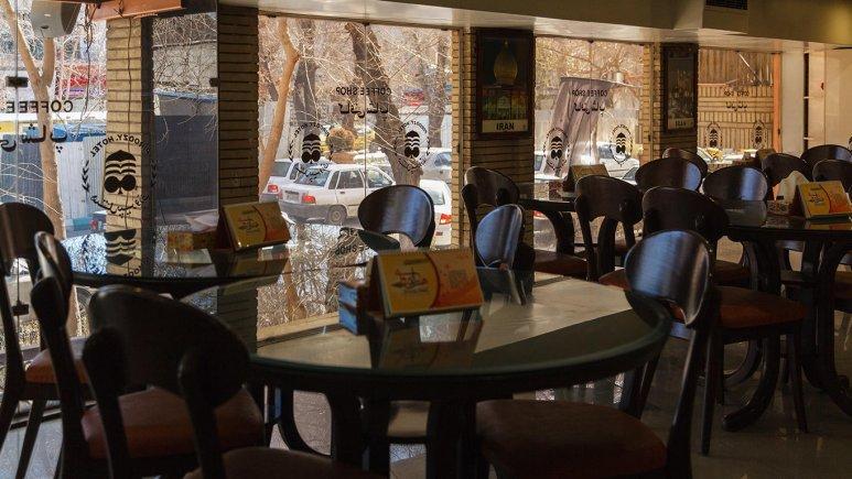 هتل پیروزی اصفهان کافی شاپ