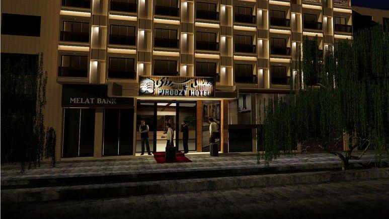 نمای بیرونی هتل پیروزی