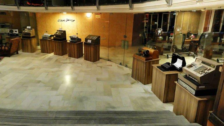 موزه هتل پیروزی