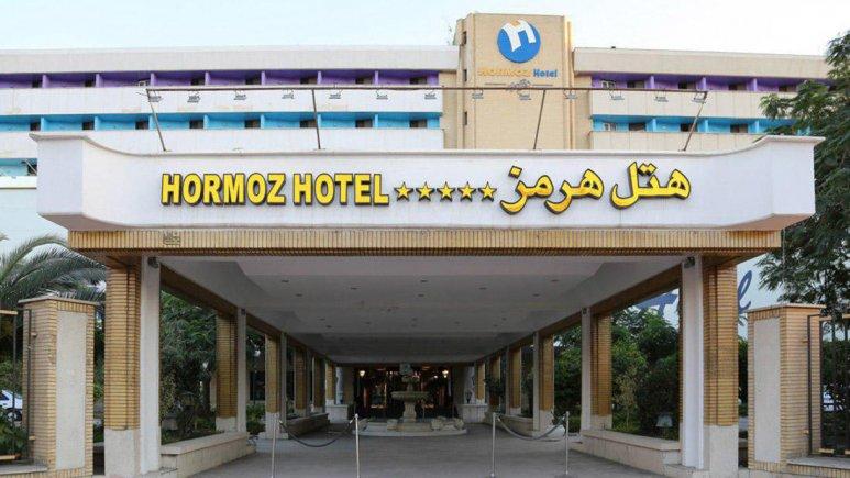هتل هرمز بندرعباس نمای بیرونی 7