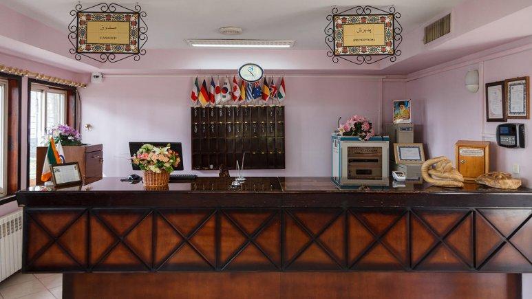 هتل جهانگردی تخت جمشید شیراز پذیرش