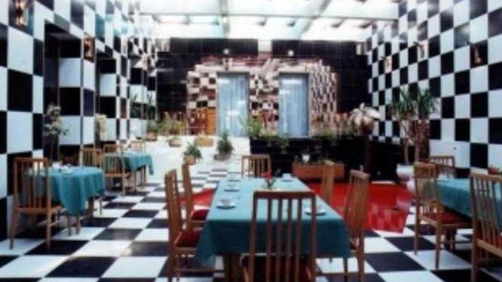 رستوران هتل آزادی شهرکرد