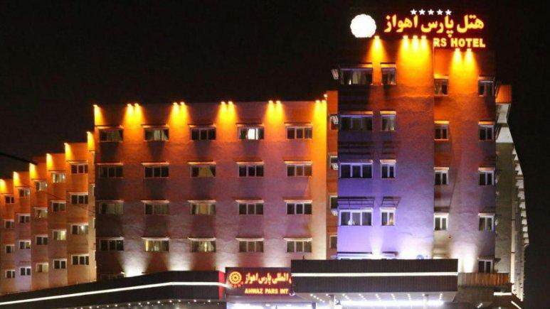 هتل پارس اهواز نمای بیرونی 1