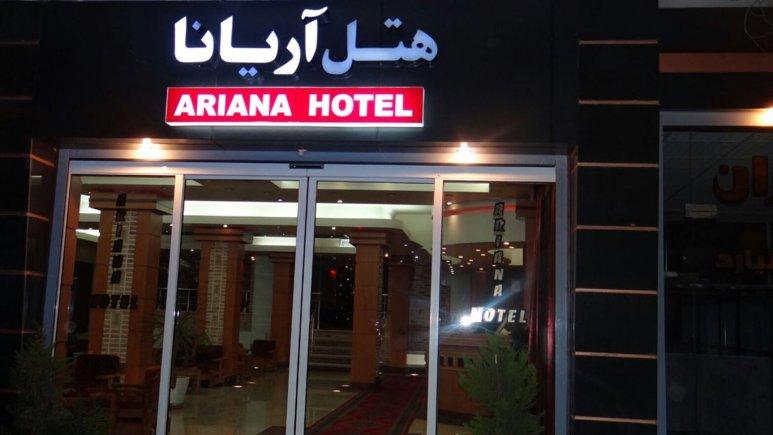 هتل مهدی (آریانا) شیراز