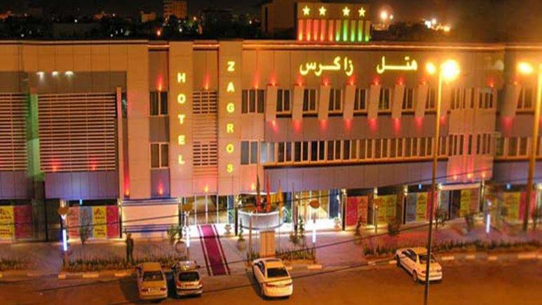 نمای بیرونی هتل زاگرس