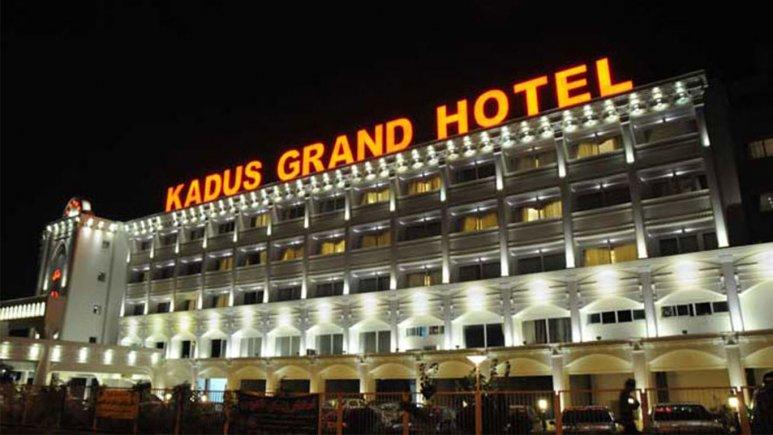 نمای بیرونی هتل کادوس