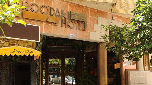 هتل رودکی شیراز نمای بیرونی 1