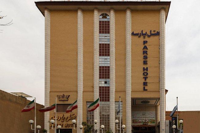 رزرو هتل در شیراز / هتل پارسه