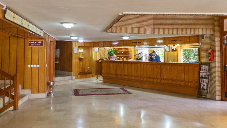 هتل پارسیان شیراز پذیرش