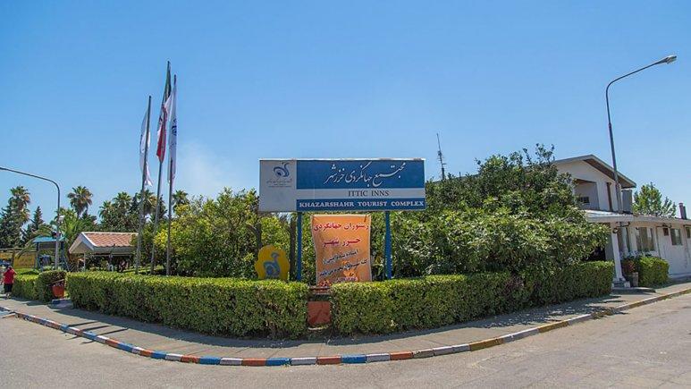نمای بیرونی هتل جهانگردی خزرشهر