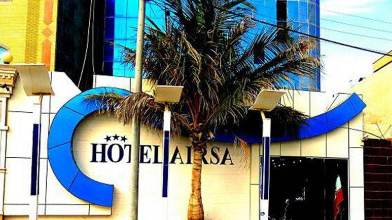 هتلهای سه ستاره قشم