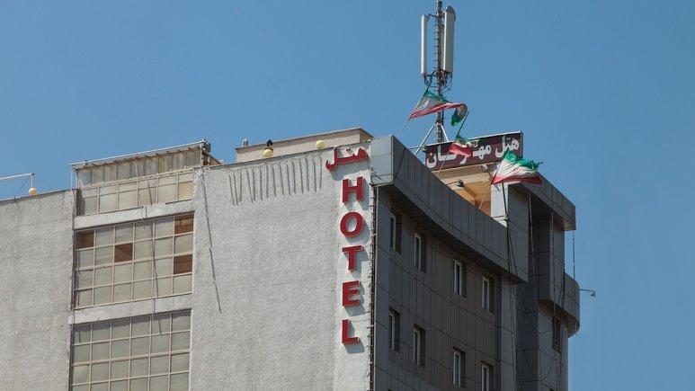 نمای بیرونی هتل آپارتمان مهرگان