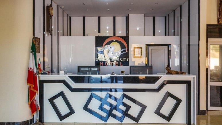 هتل سان سیتی قشم پذیرش