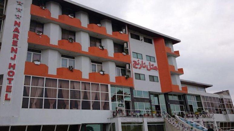 نمای بیرونی هتل نارنج