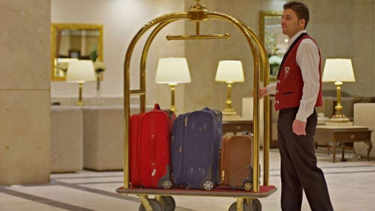 خدمات هتل اترک